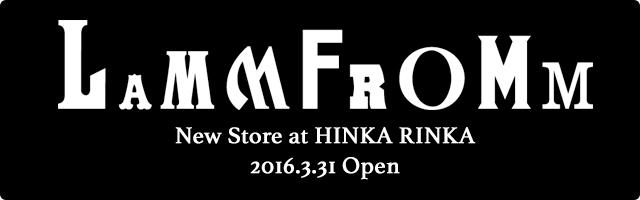 LAMMFROMM at HINKA RINKA オープンのお知らせ