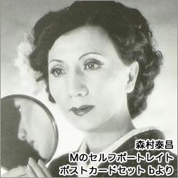 森村泰昌の画像 p1_2