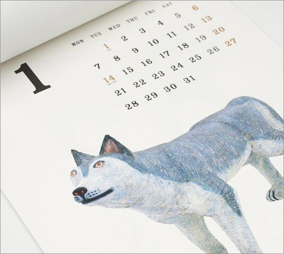 三沢厚彦2013カレンダー:1月