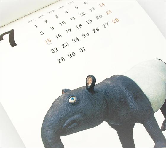 三沢厚彦2013カレンダー:7月