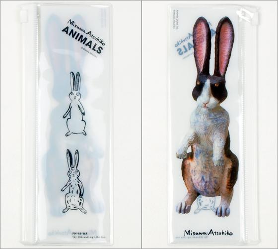 三沢厚彦 Animals クリアファスナーホルダー(ウサギ)