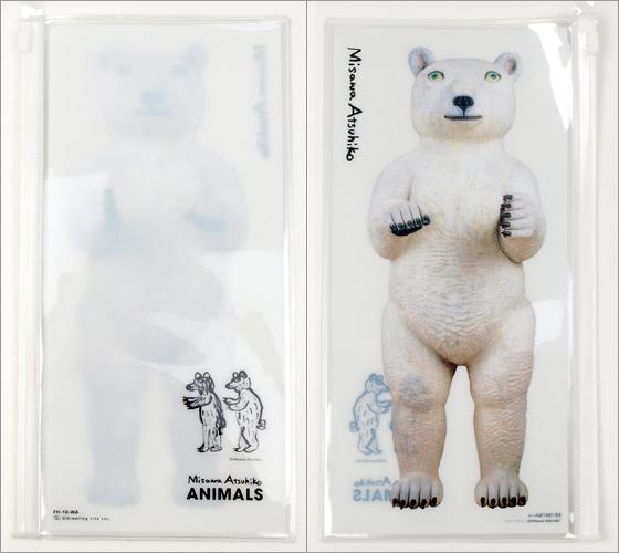 三沢厚彦 Animals クリアファスナーホルダー(シロクマ)
