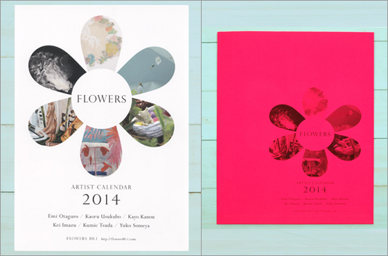 ARTIST CALENDAR 2014[ flowers ]