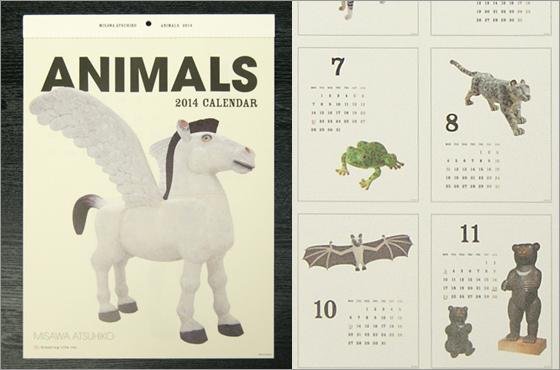 三沢厚彦 2014年 ANIMALS カレンダー
