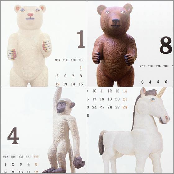【新商品】三沢厚彦 2015年 ANIMALS カレンダー
