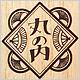 【ラムフロム成田空港店】新登場☆安野モヨコ × STITCH TOKYO 「丸の内ガール」グッズシリーズ