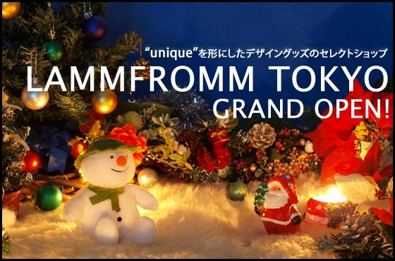 """【お知らせ】""""unique""""を形にしたデザイングッズのセレクトショップ「LAMMFROMM TOKYO」がオープンしました!"""