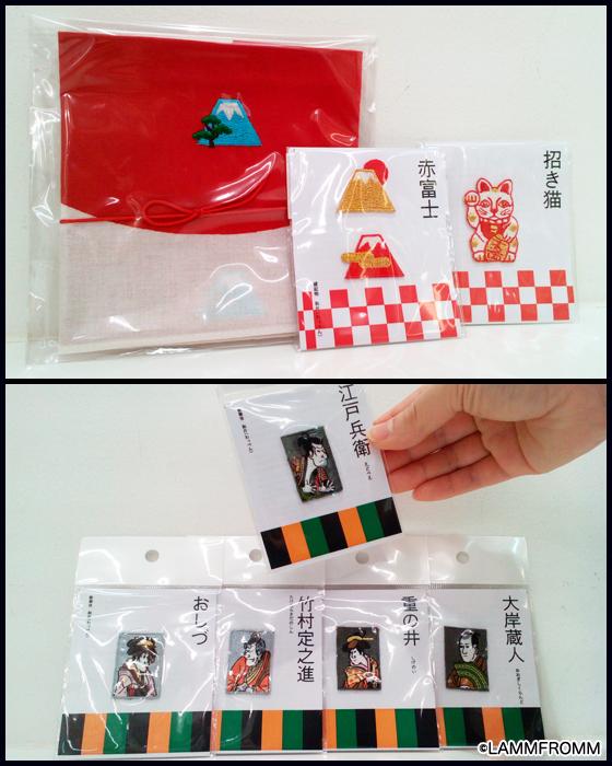 【期間限定お正月グッズフェア】「京東都 縁起物シリーズ」フェア