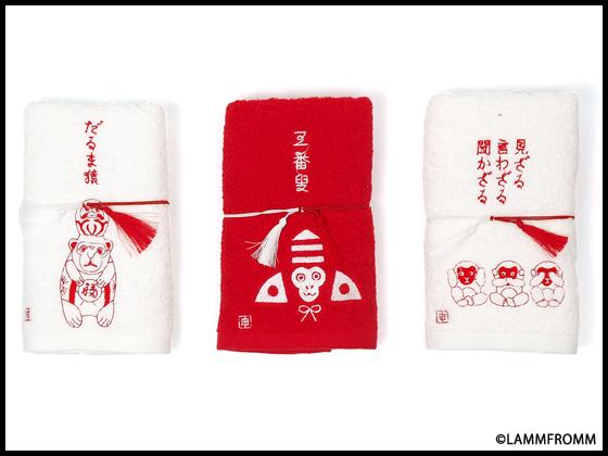 【今週のおすすめグッズ年末SP】京東都のお正月グッズ「縁起物」シリーズ