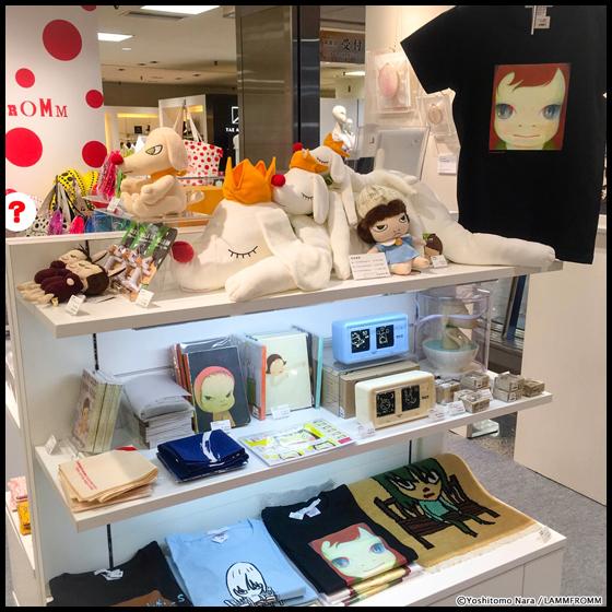渋谷・東急本店「双裳会」3F特設スペースにて
