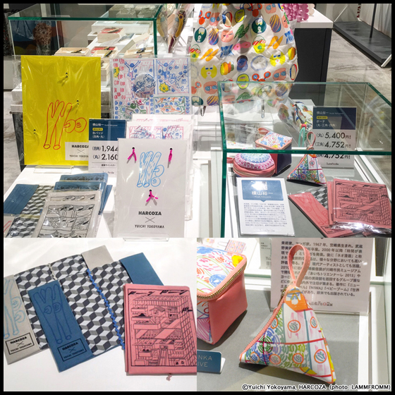 ラムフロム HINKA RINKA 銀座店 in 東急プラザ銀座のオススメ商品♪
