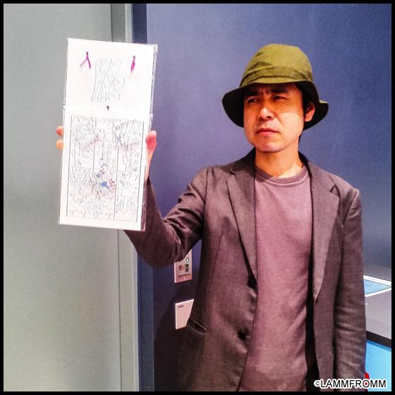 漫画家の横山裕一さんがラムフロム HINKA RINKA 銀座店にご来店下さいました!
