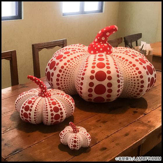 【新商品】草間彌生 x ラムフロム 「Pumpkin ソフトスカルプチャー(ホワイト)」