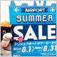 【ラムフロム成田国際空港店】大竹伸朗フォントTシャツもランクイン!7月の人気アイテム TOP3