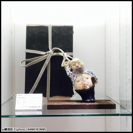 【ラムフロム HINKA RINKA 銀座店】現代美術家・繪畑彩子 作品