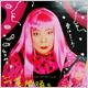 【ラムフロム HINKA RINKA 銀座店】パッケージリニューアル版DVD「≒草間彌生~わたし大好き~」を買ってポスターをゲットしよう☆展覧会割引券プレゼントもありますよ〜♪