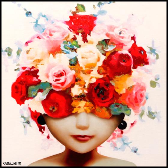 【ラムフロム HINKA RINKA 銀座店】現代アーティスト・森山亜希「新作油絵作品」展示販売のお知らせ