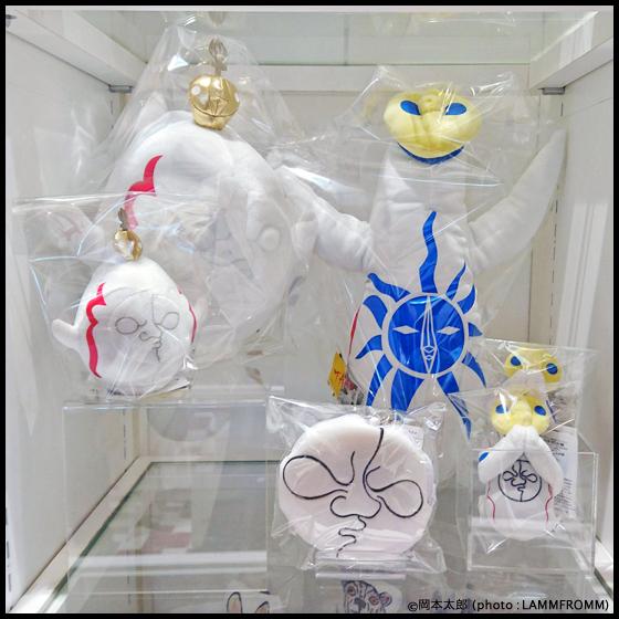 【新商品】「岡本太郎 太陽の塔ぬいぐるみシリーズ」