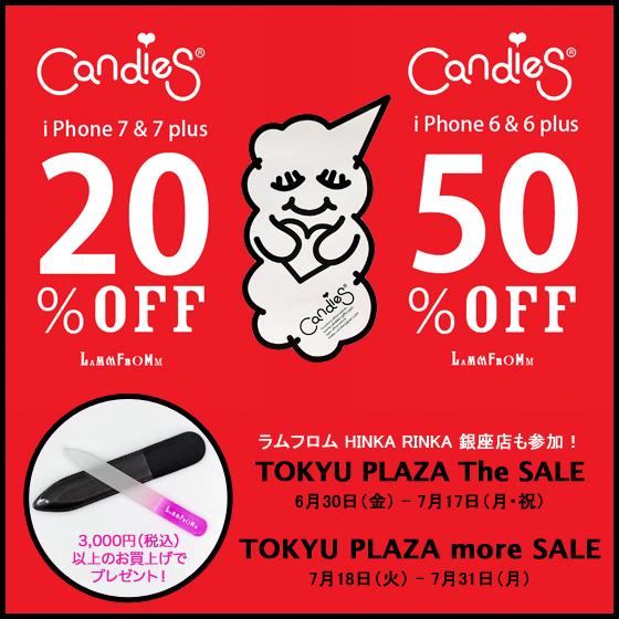 【ラムフロム HINKA RINKA 銀座店】6/30(金)からSALEスタート!税込3,000円以上のお買上げでノベルティプレゼント☆