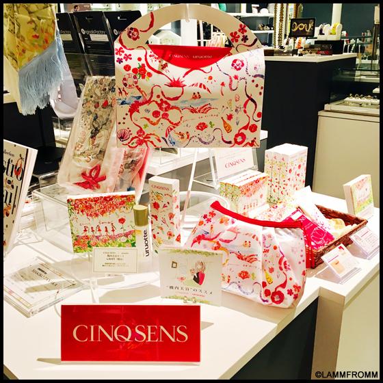 田中麻記子ファン要注目☆ラムフロム銀座店にて、アートなコスメブランド「CINQ SENS」期間限定で販売中です☆