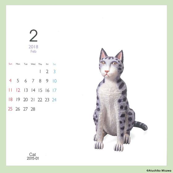 【新商品】三沢厚彦 アニマルズ 2018 ポストカードカレンダーより