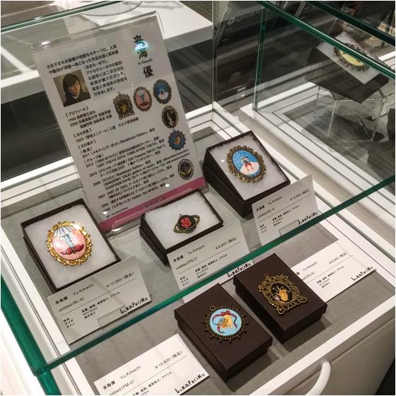 【ラムフロム HINKA RINKA 銀座店】現代アーティストの来海優(きまちゆう)さんが手掛けた一点ものアクセサリー