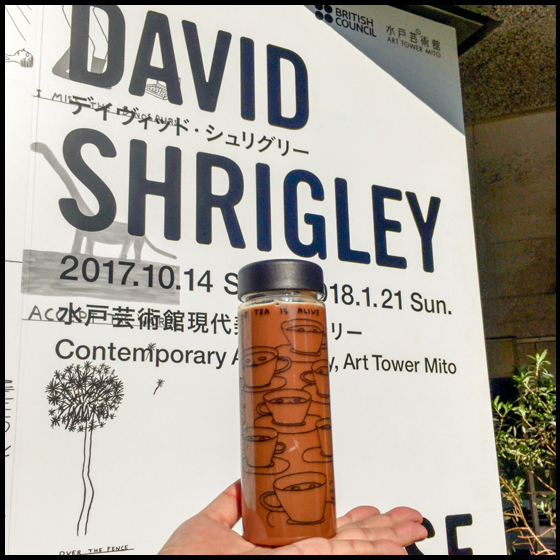 デイヴィッド・シュリグリー(David Shrigley)『ルーズ・ユア・マインド―ようこそダークなせかいへ』より