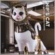 【ラムフロム HINKA RINKA 銀座店】『猫&アート』特集 人気グッズ TOP3