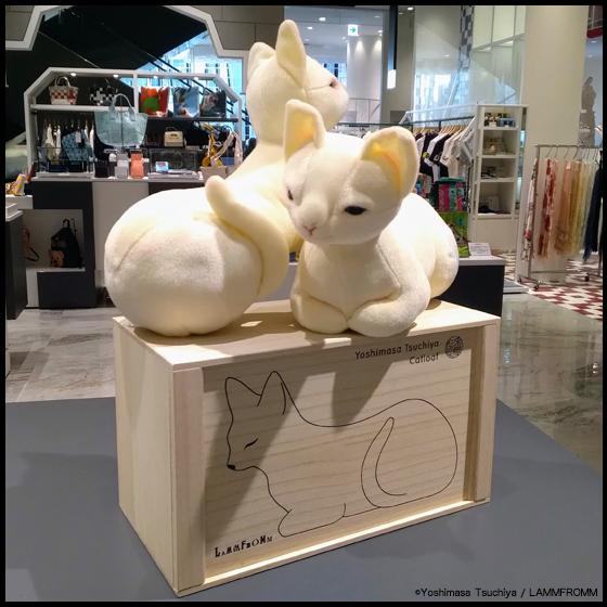 【ラムフロム HINKA RINKA 銀座店】土屋仁応 ぬいぐるみ [香箱猫(Catloaf)]